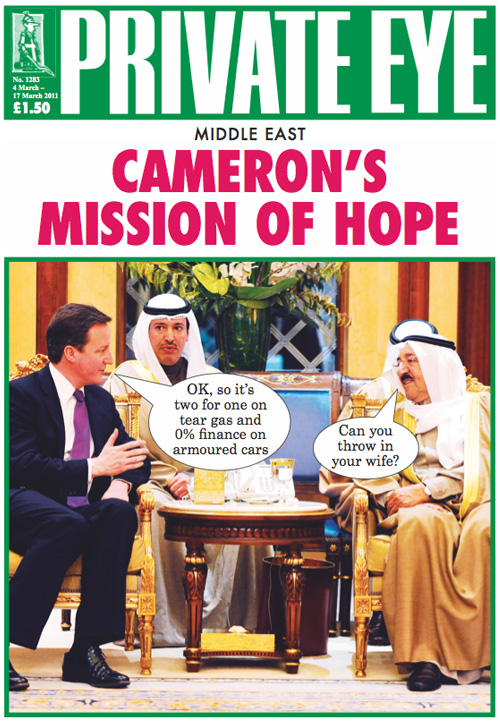 Private Eye Issue 1283 of 17 Mar 2011.jpg